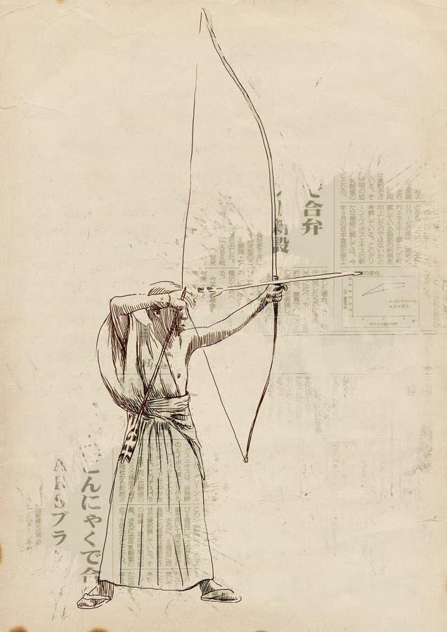 Kyudo stock de ilustración