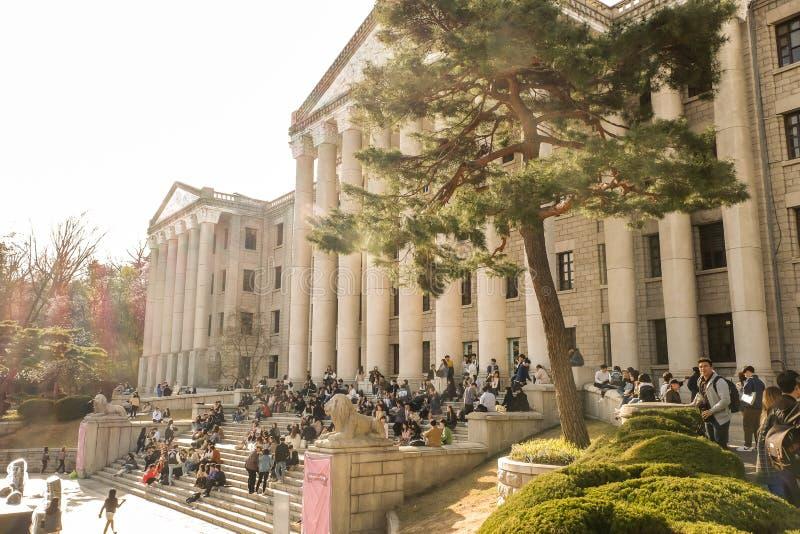 Kyung Hee University royalty free stock photos