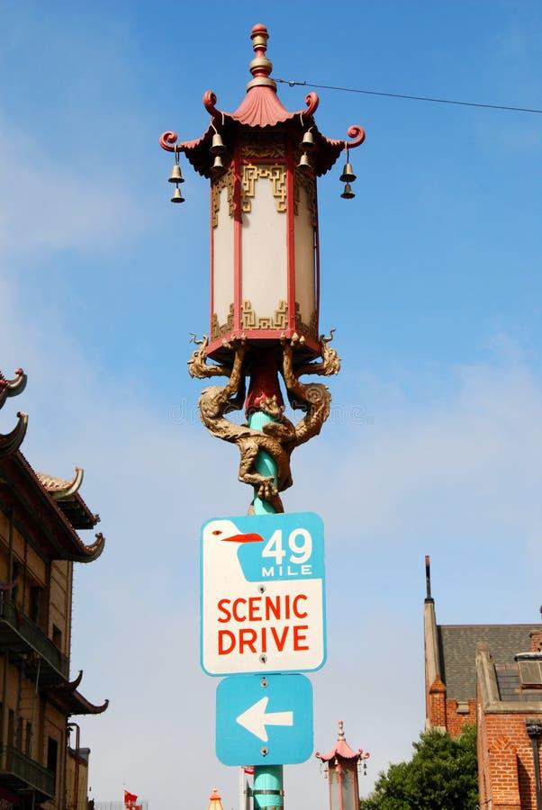 L?mpara de calle en San Francisco China Town foto de archivo