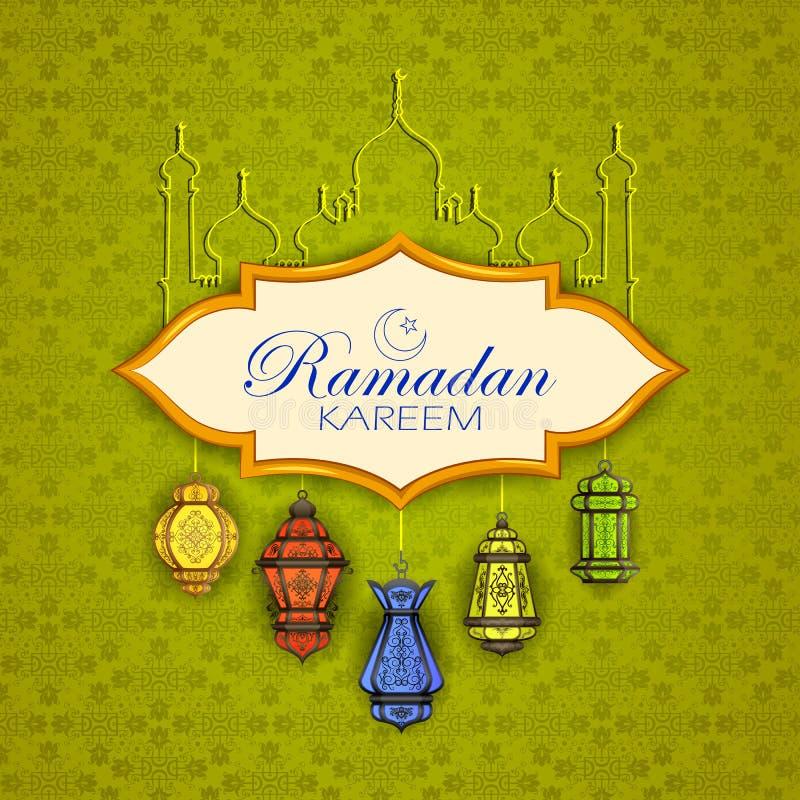 Lámpara iluminada para Ramadan Kareem Greetings para el fondo del Ramadán stock de ilustración