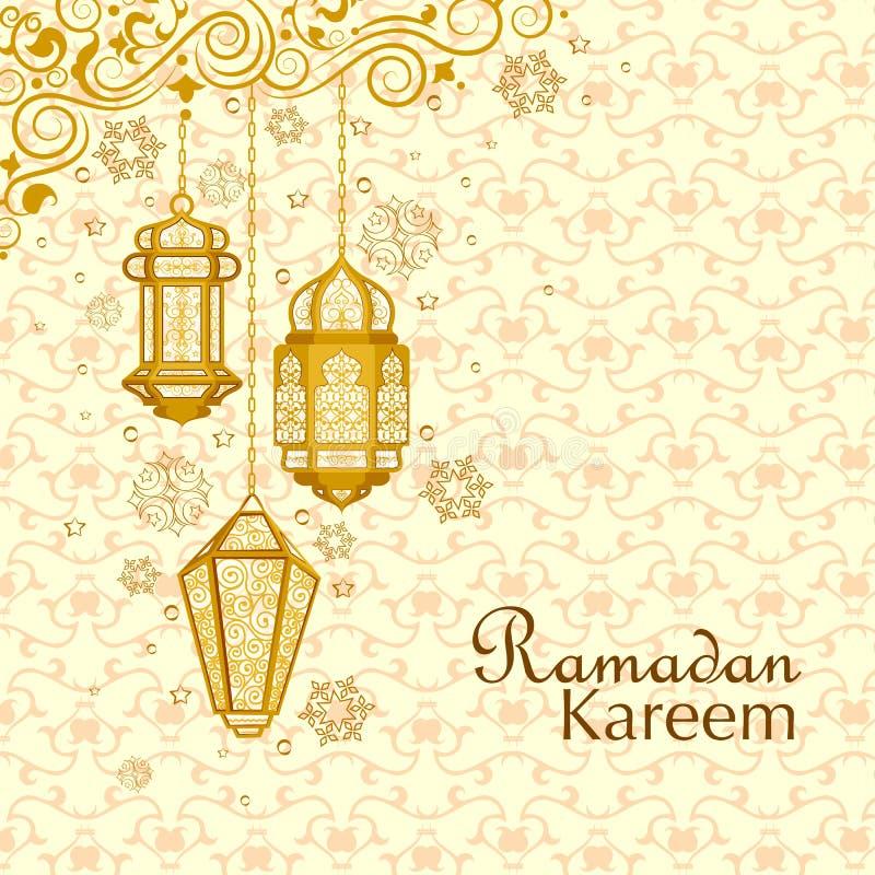 Lámpara iluminada para Ramadan Kareem Greetings para el fondo del Ramadán libre illustration