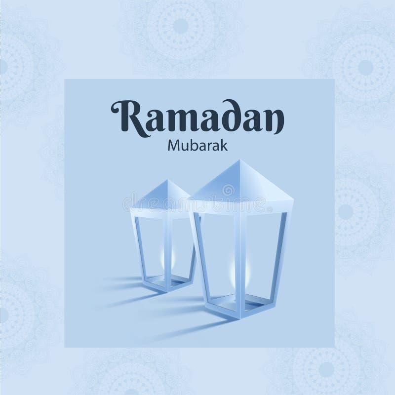 Lámparas iluminadas con el texto Ramadan Mubarak stock de ilustración