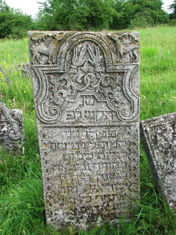 Lápida mortuaria judía imagen de archivo libre de regalías