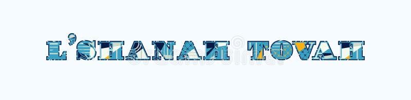 L'Shanah Tovah Concept Word Art Illustration stock de ilustración