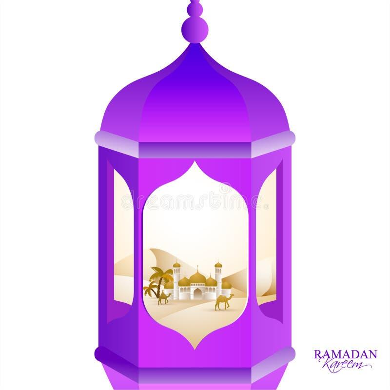 Lâmpada árabe intrincada na cor roxa da canela para o mês santamente ilustração stock