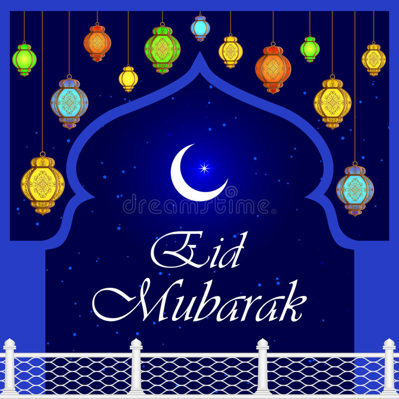 Lâmpada de Iilluminated para o fundo de Eid Mubarak Blessing ilustração royalty free
