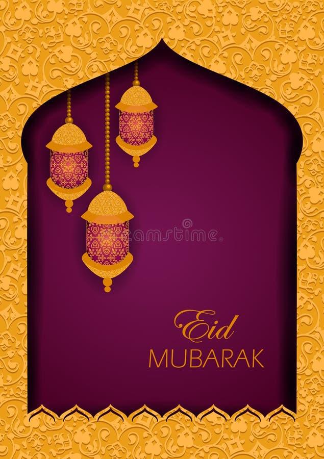 Lâmpada iluminada para Eid Mubarak Blessing para o fundo de Eid ilustração royalty free