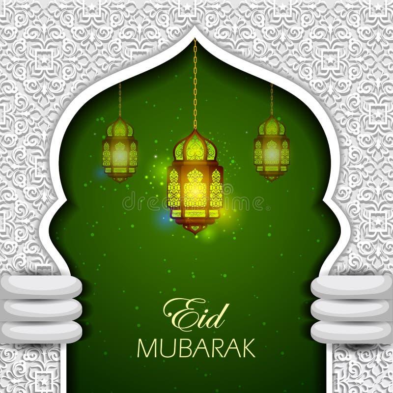 Lâmpada iluminada para Eid Mubarak Blessing para o fundo de Eid ilustração do vetor