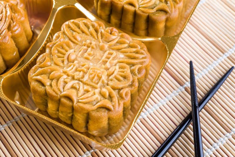 Läckra kinesiska mooncakes arkivfoton