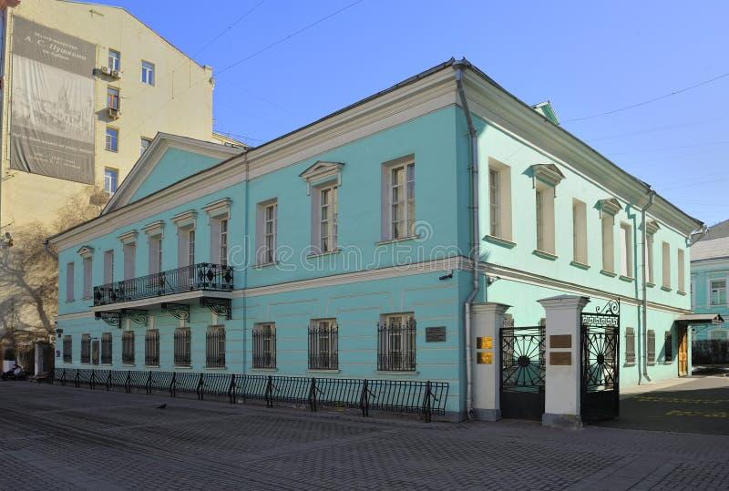 Lägenhetmuseum av den ryska poeten Alexander Pushkin, Moskva royaltyfria bilder