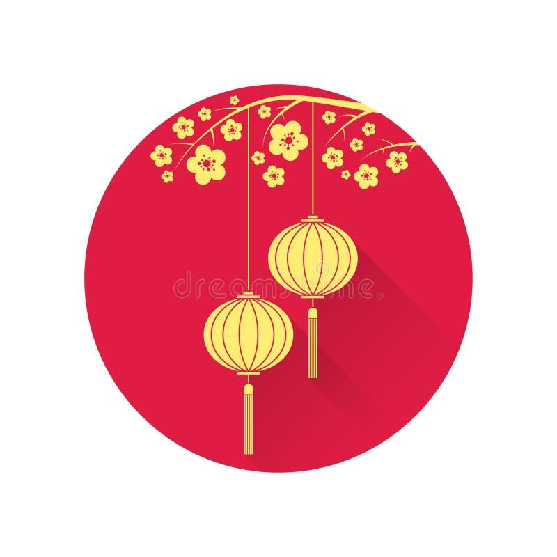 Lägenhetsymbol för kinesisk lykta och för körsbärsröd blomning stock illustrationer