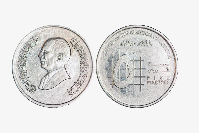 Länder ` alte Münzen, Jordanien lizenzfreies stockbild