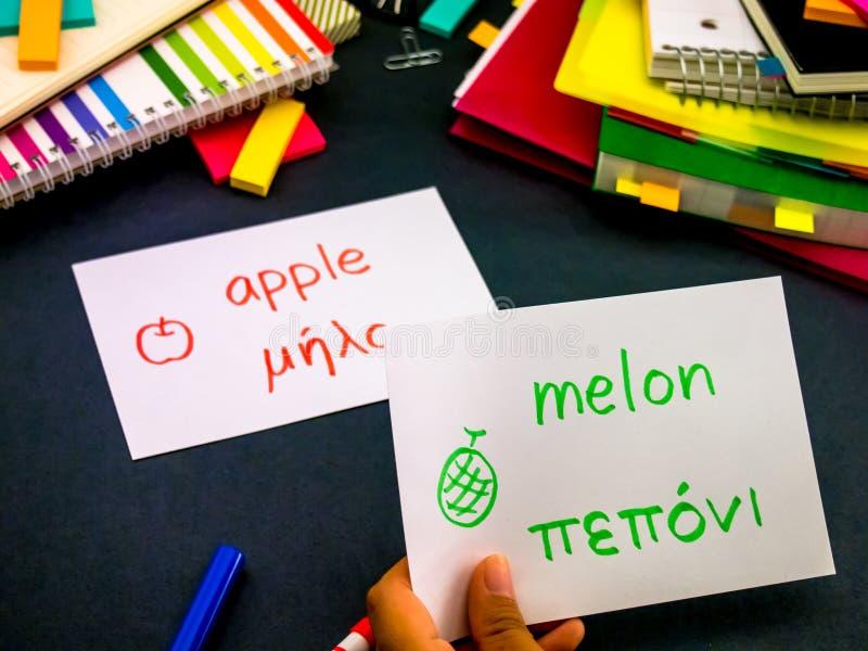 Lära nya bildkort för språkdanandeoriginal; Grek royaltyfri foto