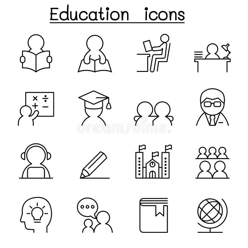 Lära & utbildningssymbolen ställde in i den tunna linjen stil vektor illustrationer