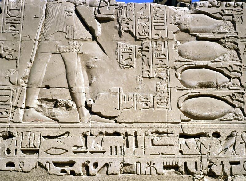 Lättnad i Luxor royaltyfri foto