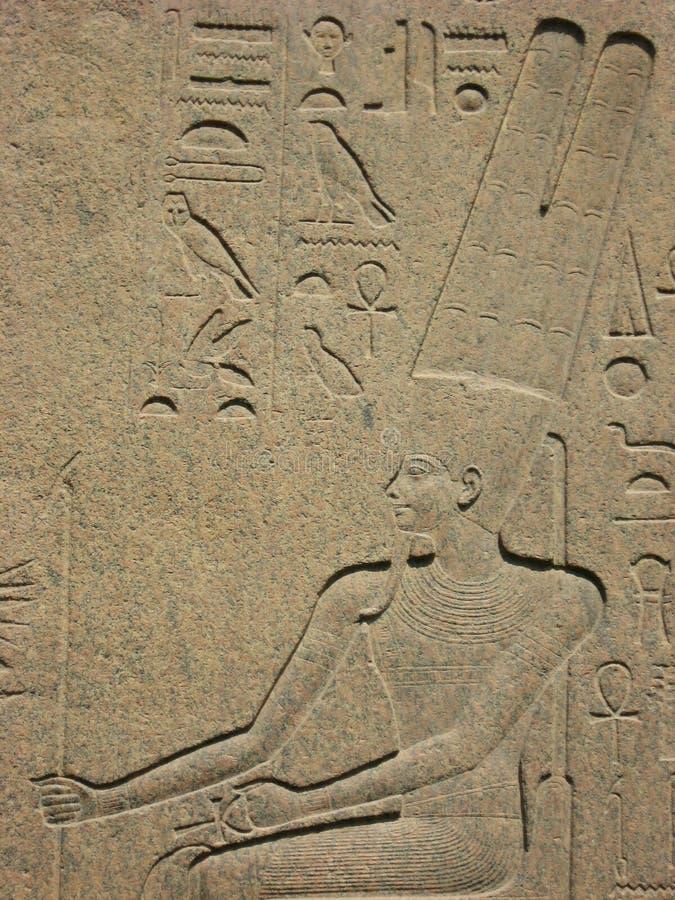 Lättnad på det egyptiska museet i Kairo arkivfoto