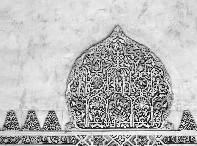 lättnader för muslim för alhambra konst dekorativa arkivfoton