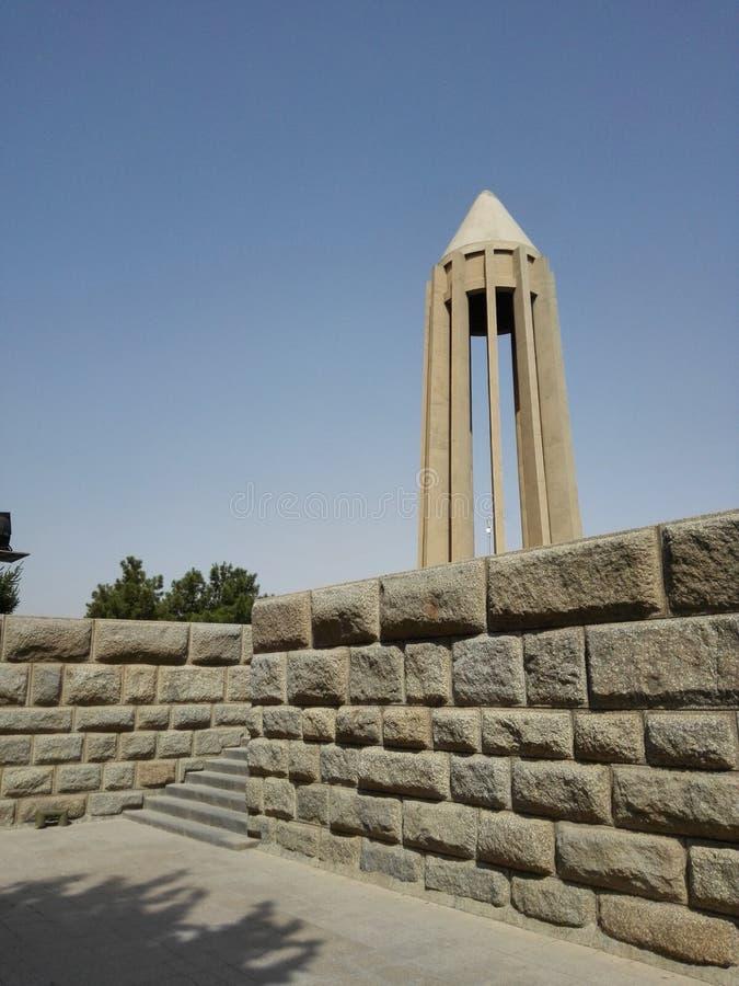 Légende iranienne BO ali de mausolée photo stock