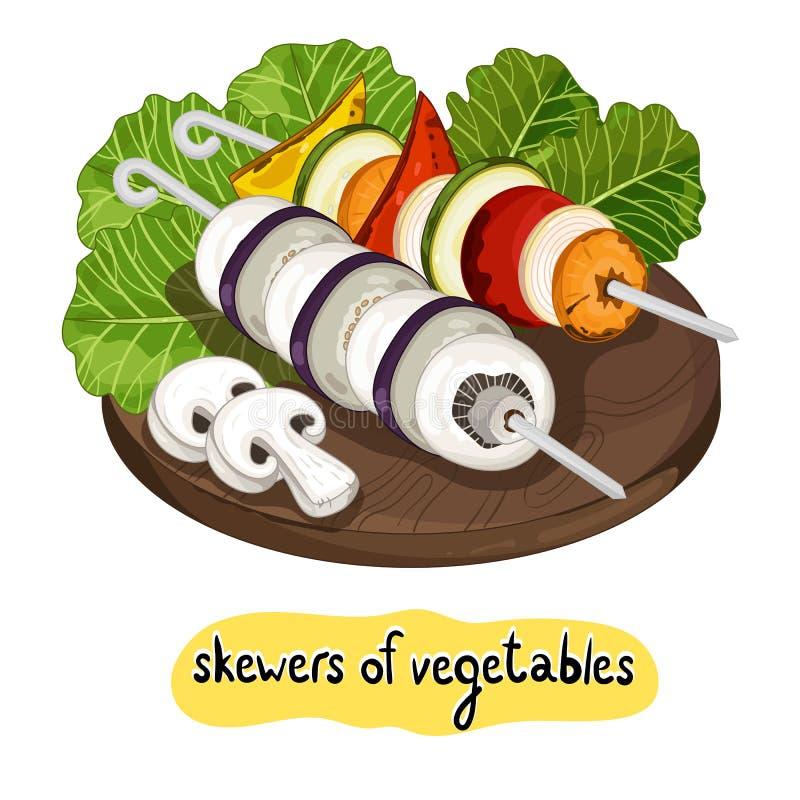 Légume grillé délicieux assorti illustration de vecteur