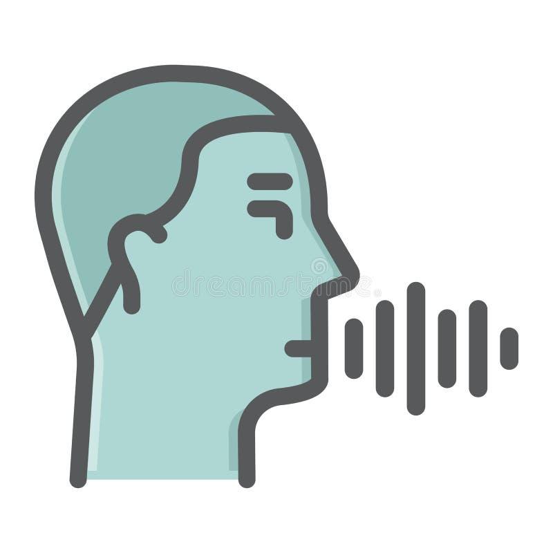 Línea colorida icono, control del reconocimiento de voz libre illustration