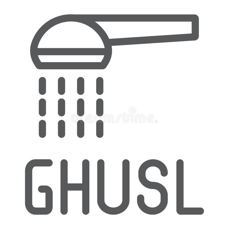 Línea icono de Ghusl, higiénico e Islam, muestra árabe de la ducha, gráficos de vector, un modelo linear en un fondo blanco ilustración del vector