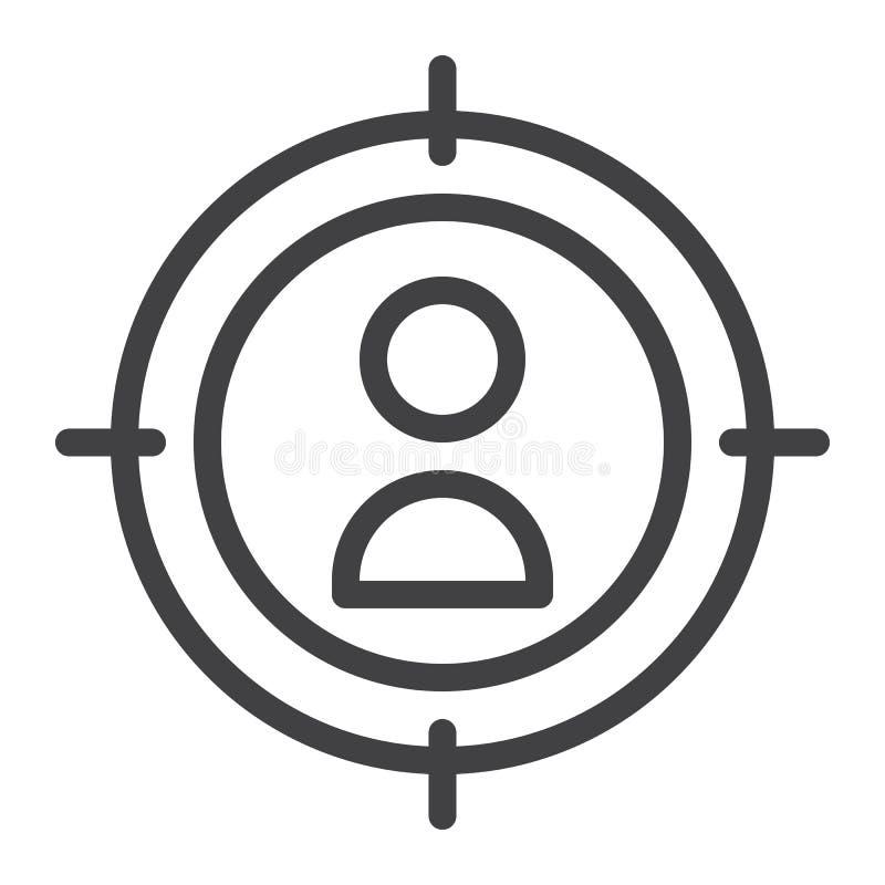 Línea icono del objetivo stock de ilustración