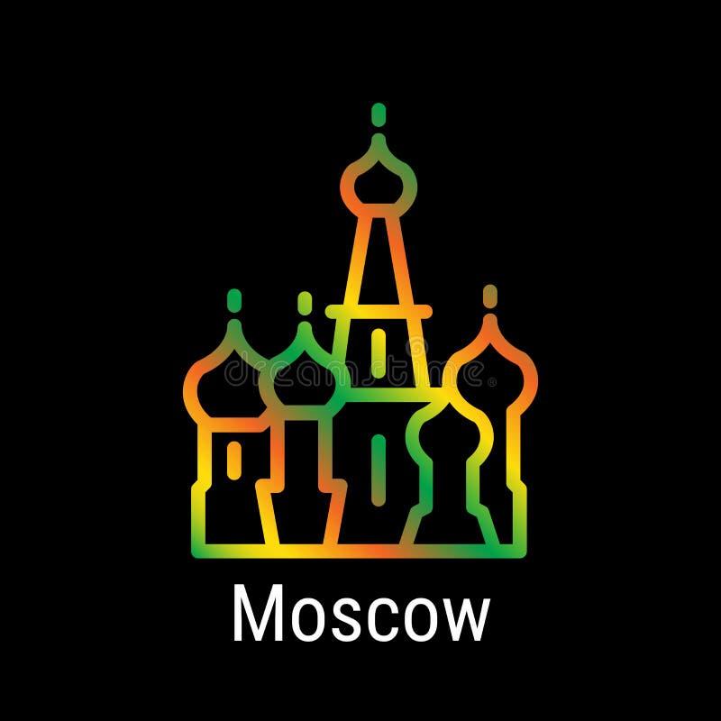 Línea icono del vector de Moscú, Rusia libre illustration