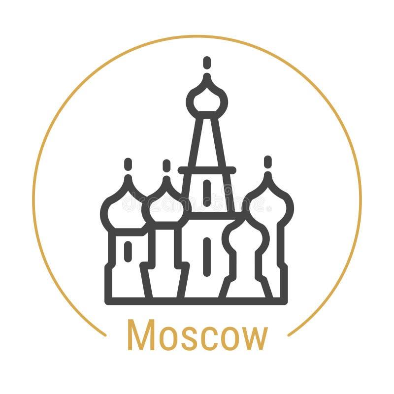 Línea icono del vector de Moscú, Rusia ilustración del vector