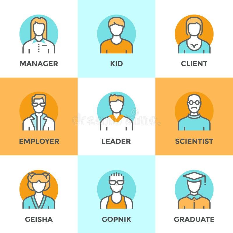 Línea iconos de los avatares de la gente fijados ilustración del vector
