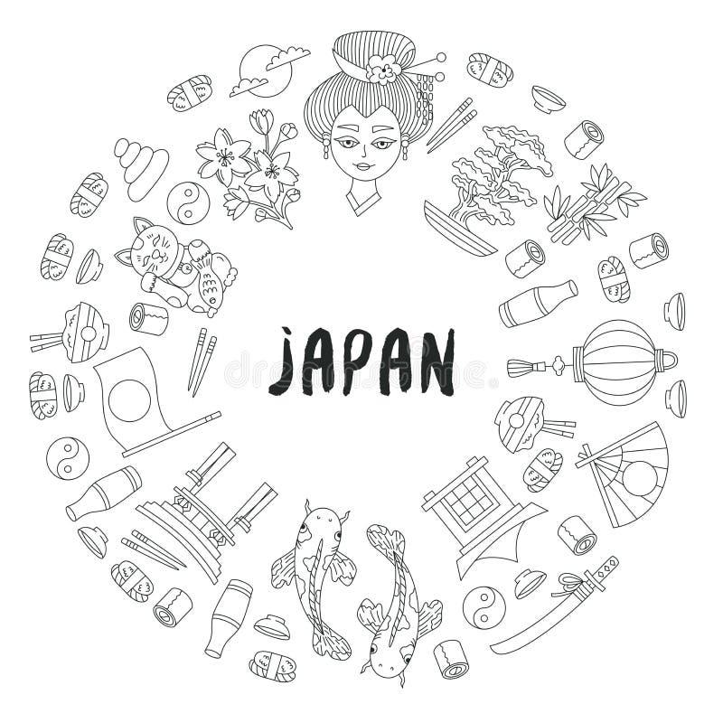 Línea marco decorativo del garabato de Japón del icono ilustración del vector