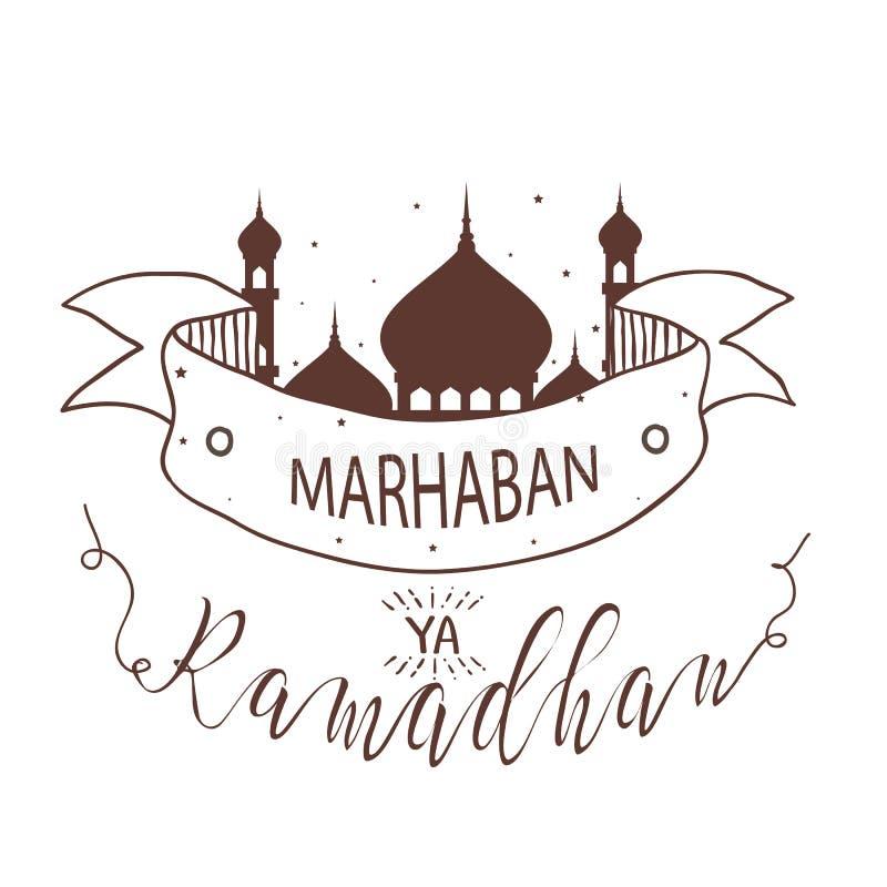 Línea santa islámica de ayuno ramadhan bosquejo de la mezquita del ya de Marhaban stock de ilustración