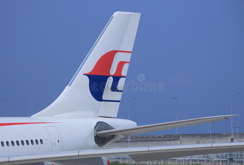 Líneas aéreas malasias foto de archivo