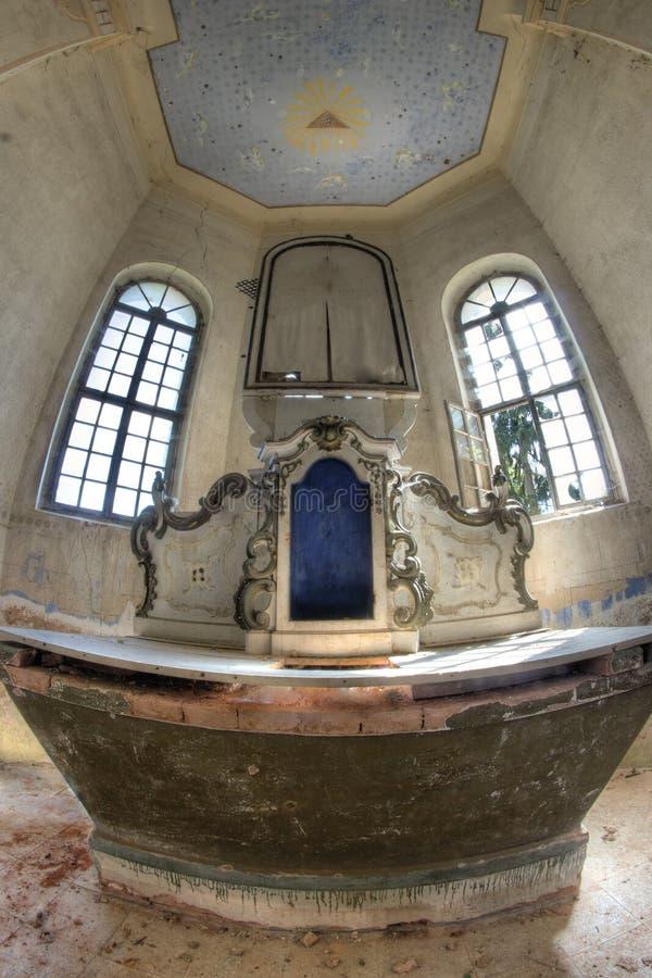 L'église de l'exaltation de la croix sainte - détail de l'a photos stock