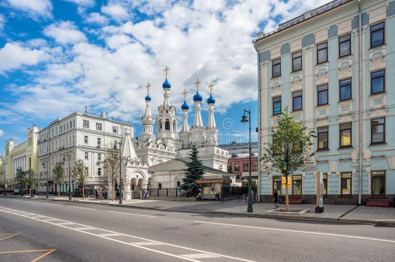 L'église de la nativité de la Vierge sur Malaya Dmitrovka images libres de droits