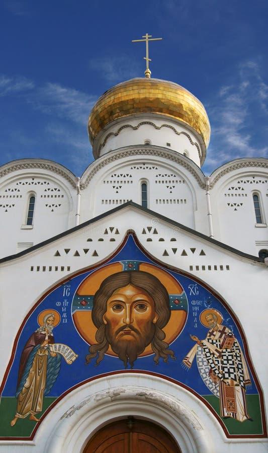 L'église des vieux croyants de Saint-Nicolas photographie stock