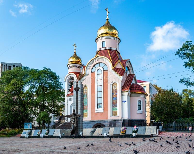 L'église du Prince-martyre de St d'Igor de Tchernigov, Vladivostok image stock