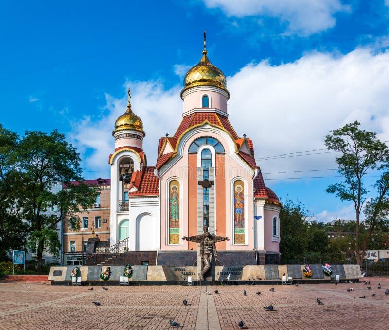 L'église du Prince-martyre de St d'Igor de Tchernigov, Vladivostok photographie stock libre de droits