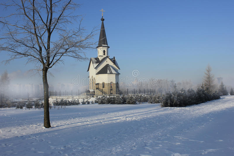 L église Du Saint George, St Petersburg, Rus Image libre de droits