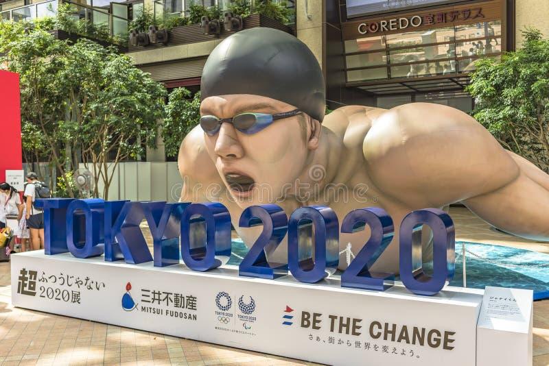 """L'événement """"soit le changement Tokyo 2020 """"organisée sur le thème des futurs Jeux Olympiques à Tokyo en 2020 images stock"""