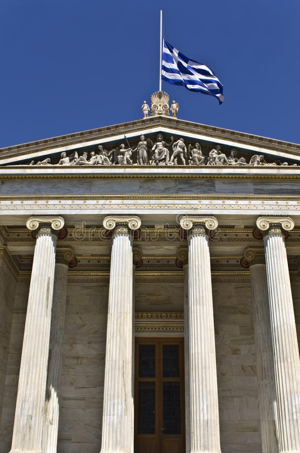 L'académie d'Athènes chez la Grèce photo libre de droits