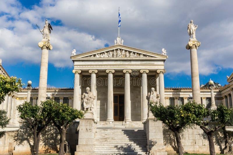 L'académie d'Athènes en Grèce photos libres de droits