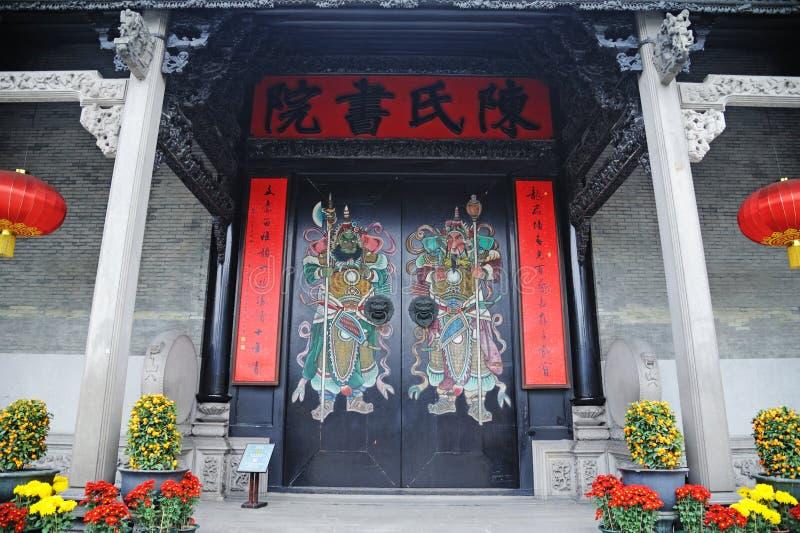 L'accademia del clan del Chen fotografie stock