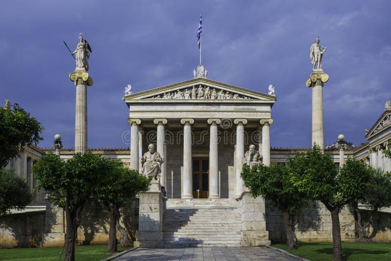 L'accademia di Atene immagine stock