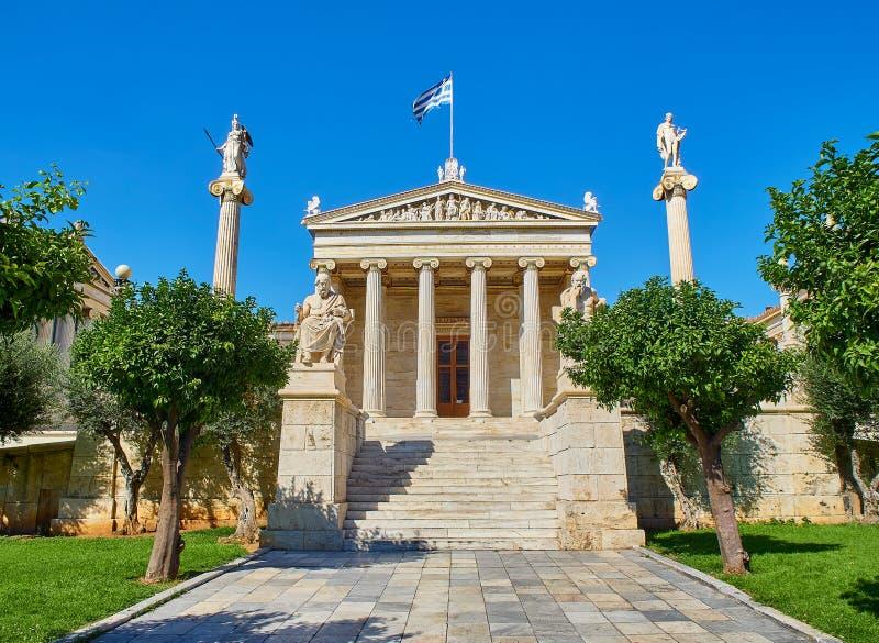 L'accademia di Atene Attica, Grecia fotografia stock
