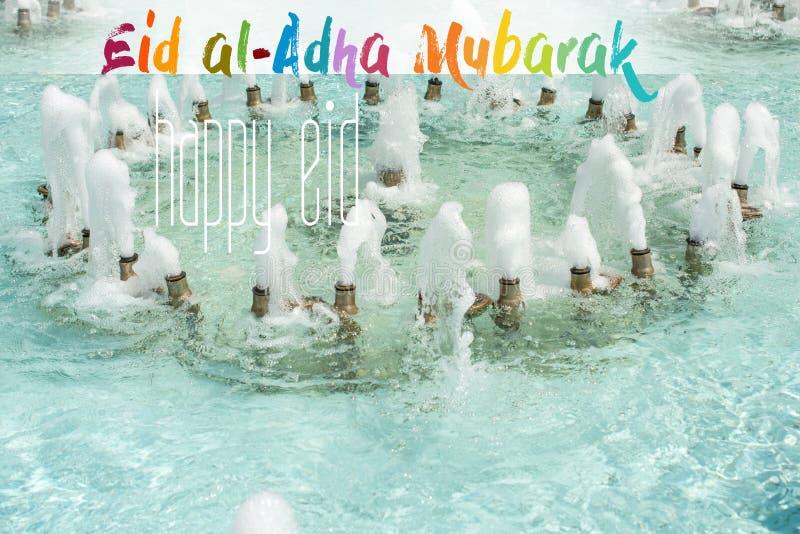 L'acqua frizzante di zampillo delle fontane in una cacca fotografie stock libere da diritti