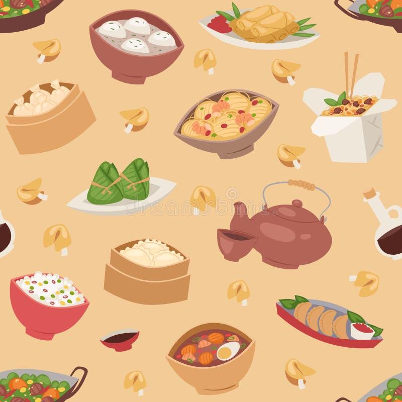 L'alimento tradizionale cinese ha cotto a vapore il vettore senza cuciture delizioso asiatico del modello dello gnocco illustrazione di stock