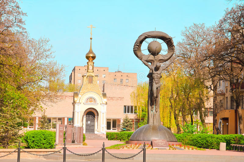 L'allée de mémoire dans Lugansk, Ukraine photo stock
