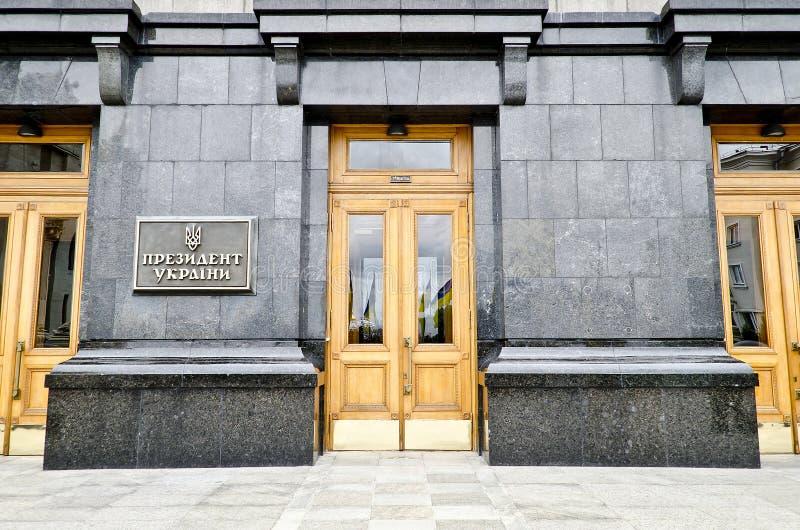 L'amministrazione di presidente dell'Ucraina fotografia stock