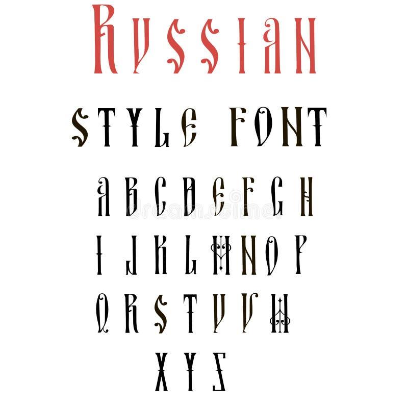 Extrem L'anglais Folklorique De Police De Style Russe Illustration de  DK06