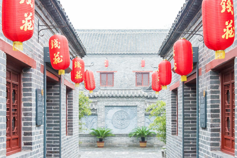 L'ANHUI, CINA - 19 novembre 2015: La Banca del vicolo di Nanchino uno storico famoso fotografie stock libere da diritti